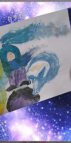 オロチ自分絵の画像(自分絵に関連した画像)