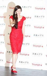篠原涼子 トリンプの画像(トリンプに関連した画像)