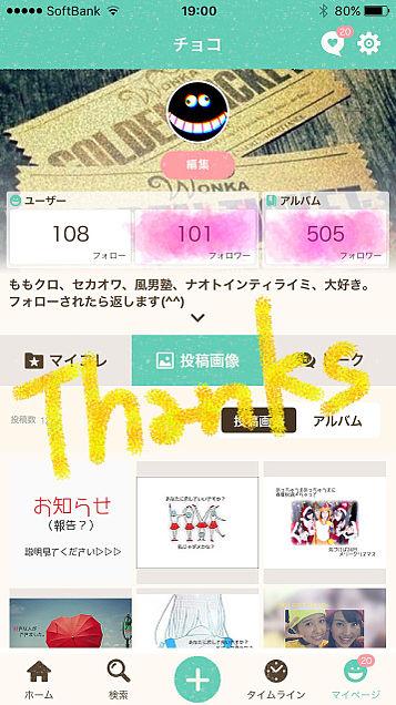 ありがとうございます(^^)の画像(プリ画像)