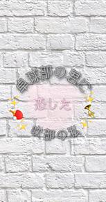 吹部❤卓球部の画像(吹部に関連した画像)
