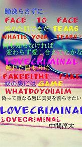 loveCriminalの画像(LoveCriminalに関連した画像)