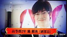 桜蘭高校ホスト部の画像(大東俊介に関連した画像)