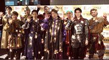 劇団EXILEの画像(八木将康に関連した画像)
