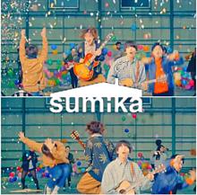 sumikaの画像(sumikaに関連した画像)
