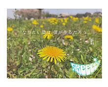 夢!の画像(GRCReWに関連した画像)