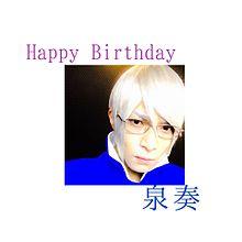 泉奏 Happy Birthday プリ画像