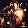 ONE OK ROCK 歌詞画 プリ画像