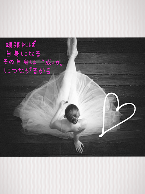 バレエの画像(プリ画像)