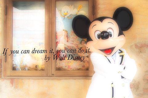 ウォルト・ディズニーの名言の画像(プリ画像)