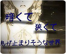 恋色に咲け *暗い歌詞の部分のみの画像(プリ画像)