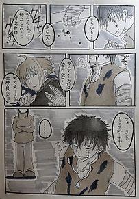 ☆カルマの話・オウカとナギ☆の画像(カルマに関連した画像)