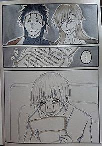 ☆軍イベ・暁兄弟&刻斗ver2☆の画像(兄弟に関連した画像)