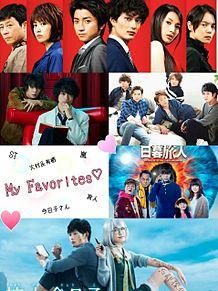 My Favorites♡の画像(掟上今日子の備忘録に関連した画像)