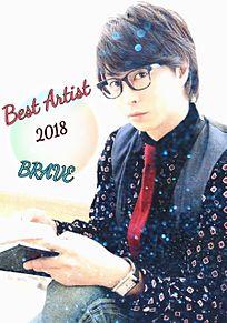 Best Artist ❤の画像(artistに関連した画像)