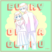 EVERYDAY OKIKAGUUUの画像(S★Sに関連した画像)