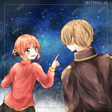 流星群と沖神さんの画像(S☆Sに関連した画像)