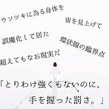 エフューシヴの画像(Sasakure.Ukに関連した画像)