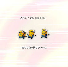 GReeeeN/愛し君への画像(プリ画像)