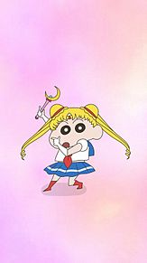 クレヨンしんちゃん&セーラ-ムーンの画像(プリ画像)