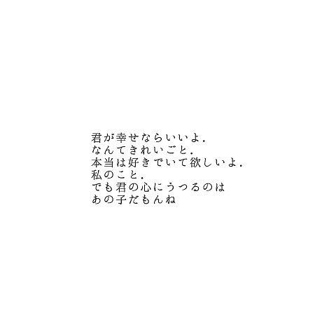 諦めようかの画像(プリ画像)