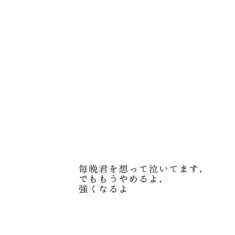 なみだの画像(プリ画像)
