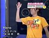 櫻葉 24時間テレビ プリ画像
