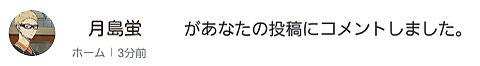 リクエスト♡の画像(プリ画像)