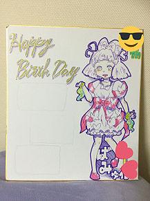 リア友への誕生日プレゼントの画像(プリ画像)