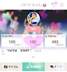 ありがとうございます!!!の画像(プリ画像)