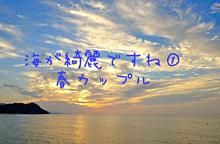 ハニワ 短編の画像(ハニワに関連した画像)