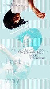 04 Limited Sazabysの画像(lostに関連した画像)