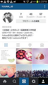 Instagramフォローして!の画像(JustinBieber/ArianaGrandeに関連した画像)
