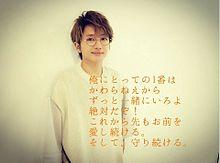 西島隆弘 story♡の画像(aaa にっしーに関連した画像)
