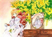 カードキャプターさくら 木之本撫子の画像(clampに関連した画像)
