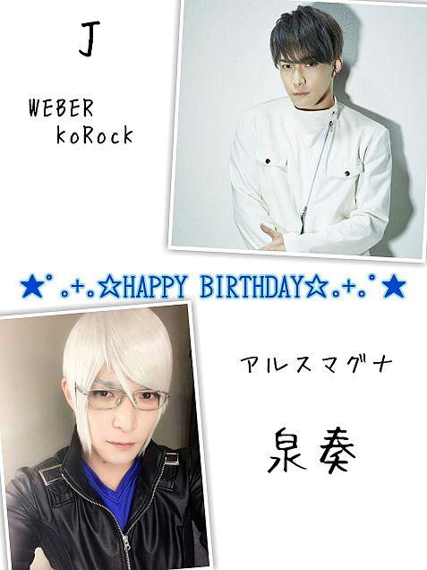 Happy Birthday☆+。:.゚の画像 プリ画像