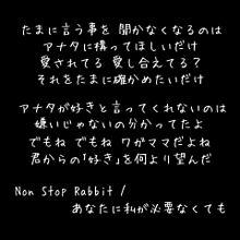 Non Stop Rabbitの画像(片思いに関連した画像)