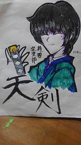 宗次郎の画像(るろ剣に関連した画像)