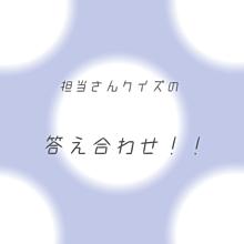 詳細へ〜 プリ画像