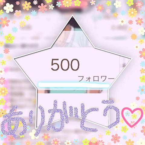 Thank you🌸の画像 プリ画像