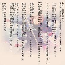 あんスタの画像(守沢千秋に関連した画像)