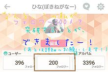 ありがとうございます!……………おりごとう。 プリ画像