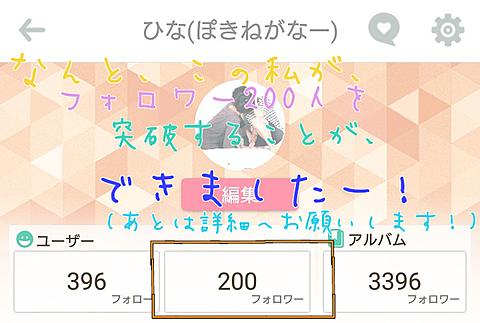 ありがとうございます!……………おりごとう。の画像 プリ画像
