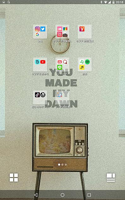 私のアプリの画像(プリ画像)