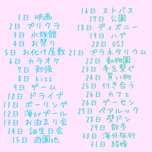 銀魂 キャラ誕生日占いの画像(キャラ誕生日に関連した画像)
