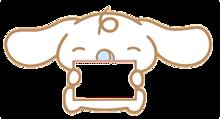 サンリオ  シナモン みるく 背景透過 素材の画像(渡辺翔太/しょっぴーに関連した画像)
