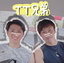 TT兄弟でございます!(高橋礼&武田翔太)の画像(ホークスに関連した画像)