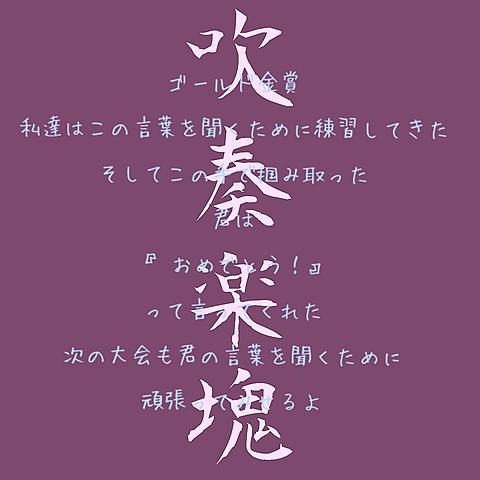 夏の大会恋の画像(プリ画像)