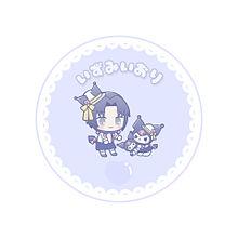 和泉一織 ☁️ アイコンの画像(#和泉一織に関連した画像)