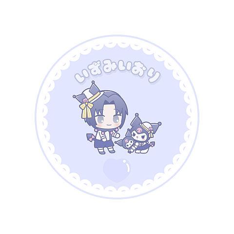 和泉一織 ☁️ アイコンの画像 プリ画像