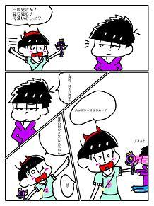 おそ松さん イラスト 漫画の画像370点完全無料画像検索のプリ画像bygmo